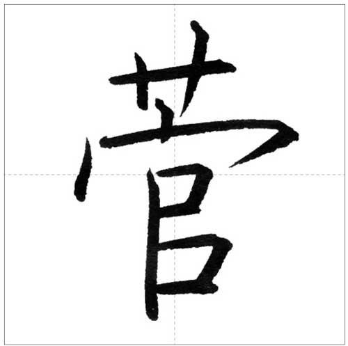 f:id:yuujandacalhelz:20200729212531j:plain
