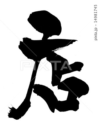 f:id:yuujandacalhelz:20210119193531j:plain