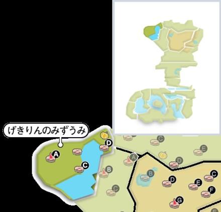 f:id:yuujandacalhelz:20210520220047j:plain