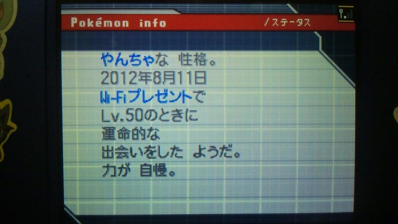 20120811003941