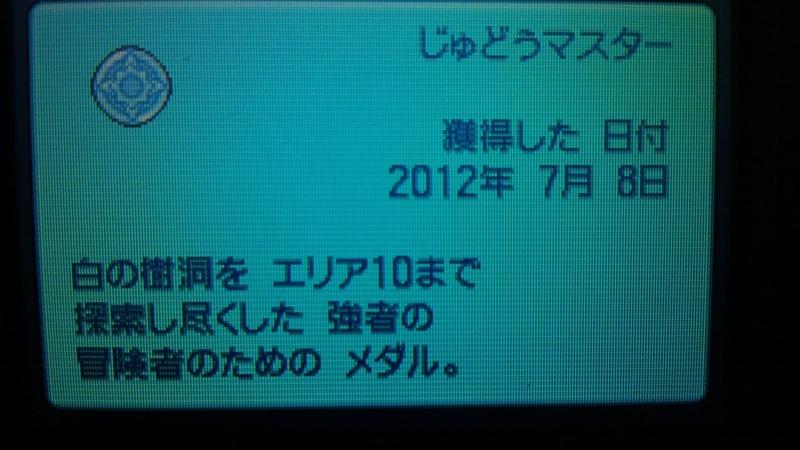 20130824020151