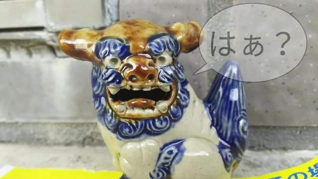 f:id:yuuji464:20200423141129j:image