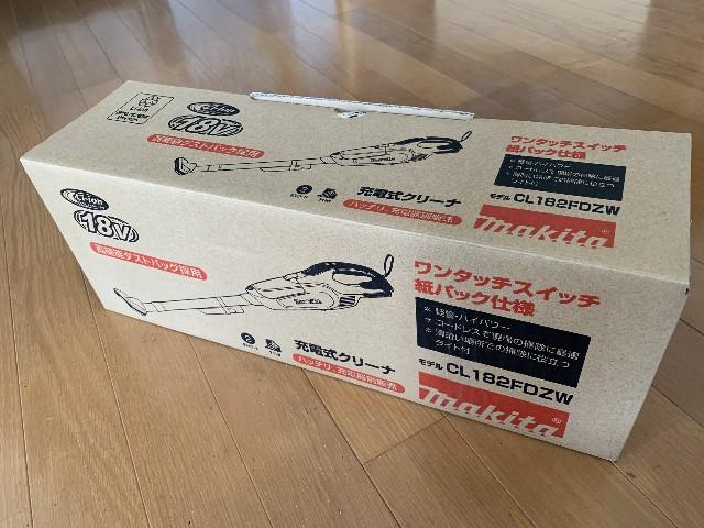 f:id:yuuji464:20200621132357j:image