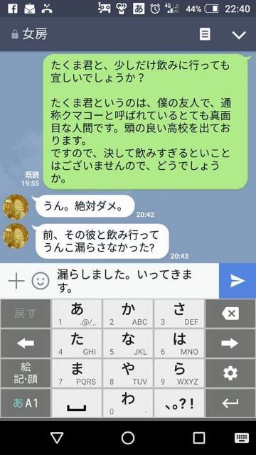 f:id:yuuji464:20200625132745j:image