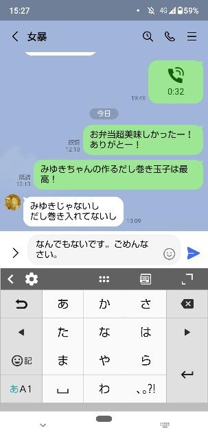 f:id:yuuji464:20210511153210j:image