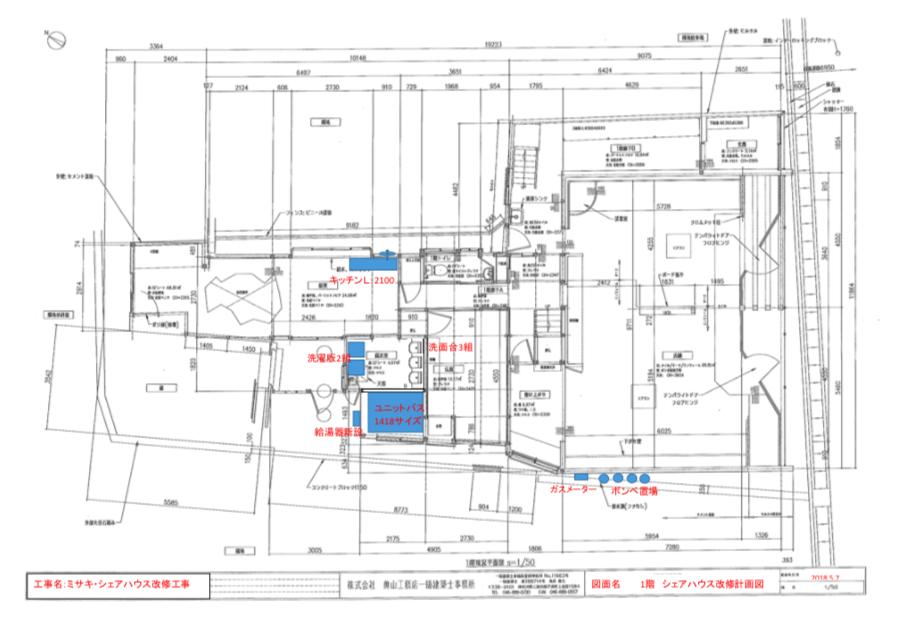 f:id:yuujiharada:20180526182208p:plain