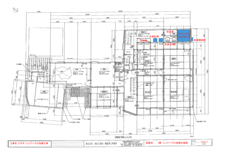 f:id:yuujiharada:20180526182221p:plain