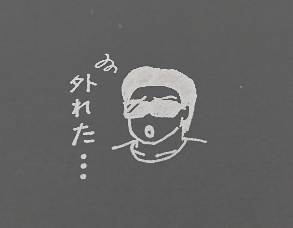 f:id:yuujiikeiba:20190519232213j:plain