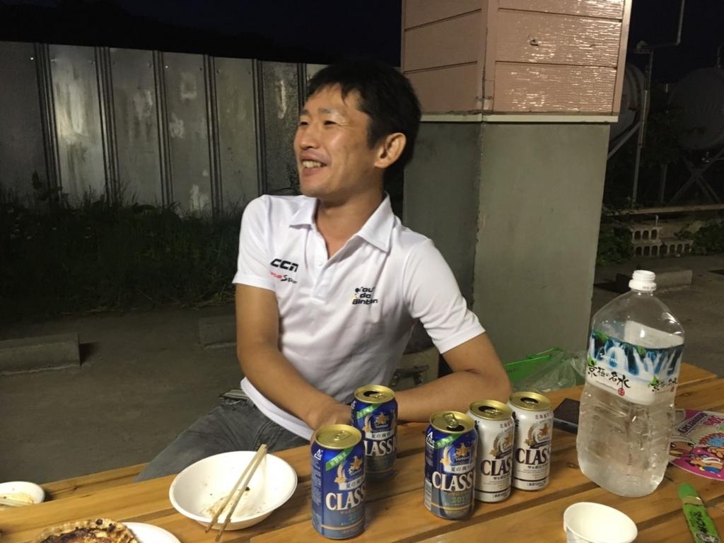 f:id:yuujinn3:20170712221937j:plain