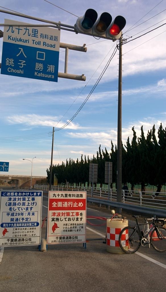 f:id:yuujinn3:20171223221354j:plain