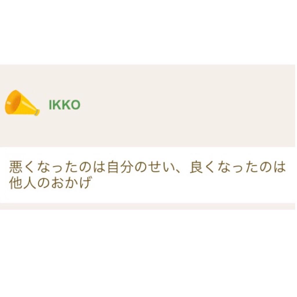 f:id:yuuk08:20160825003338j:image