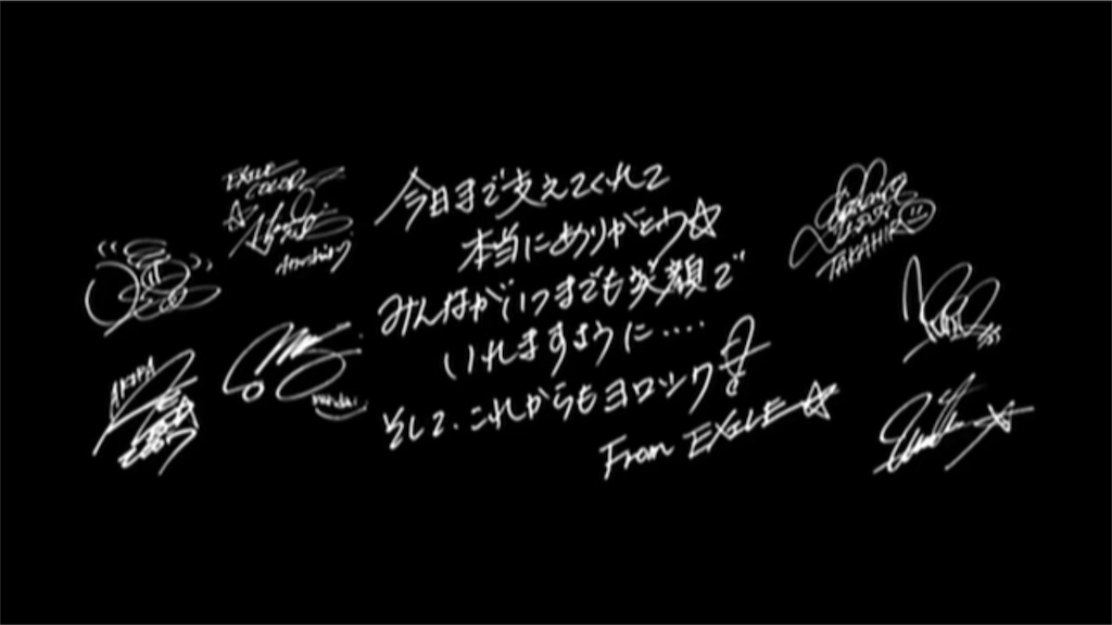 f:id:yuuk08:20160826233615p:image