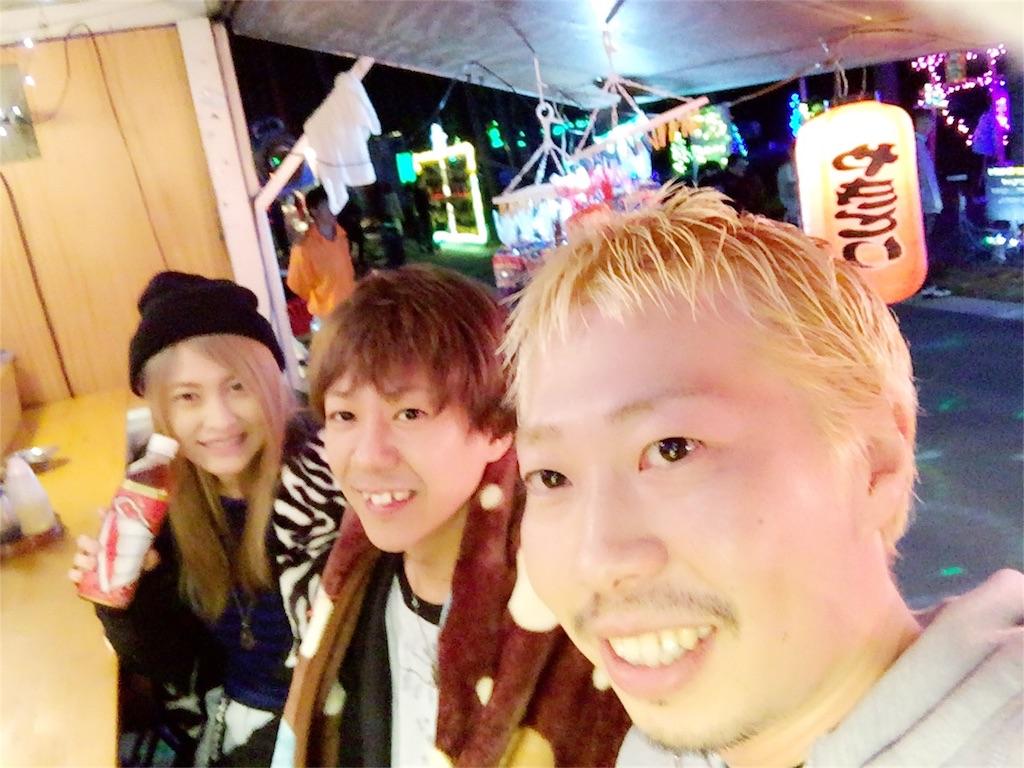 f:id:yuuk08:20161022233800j:image