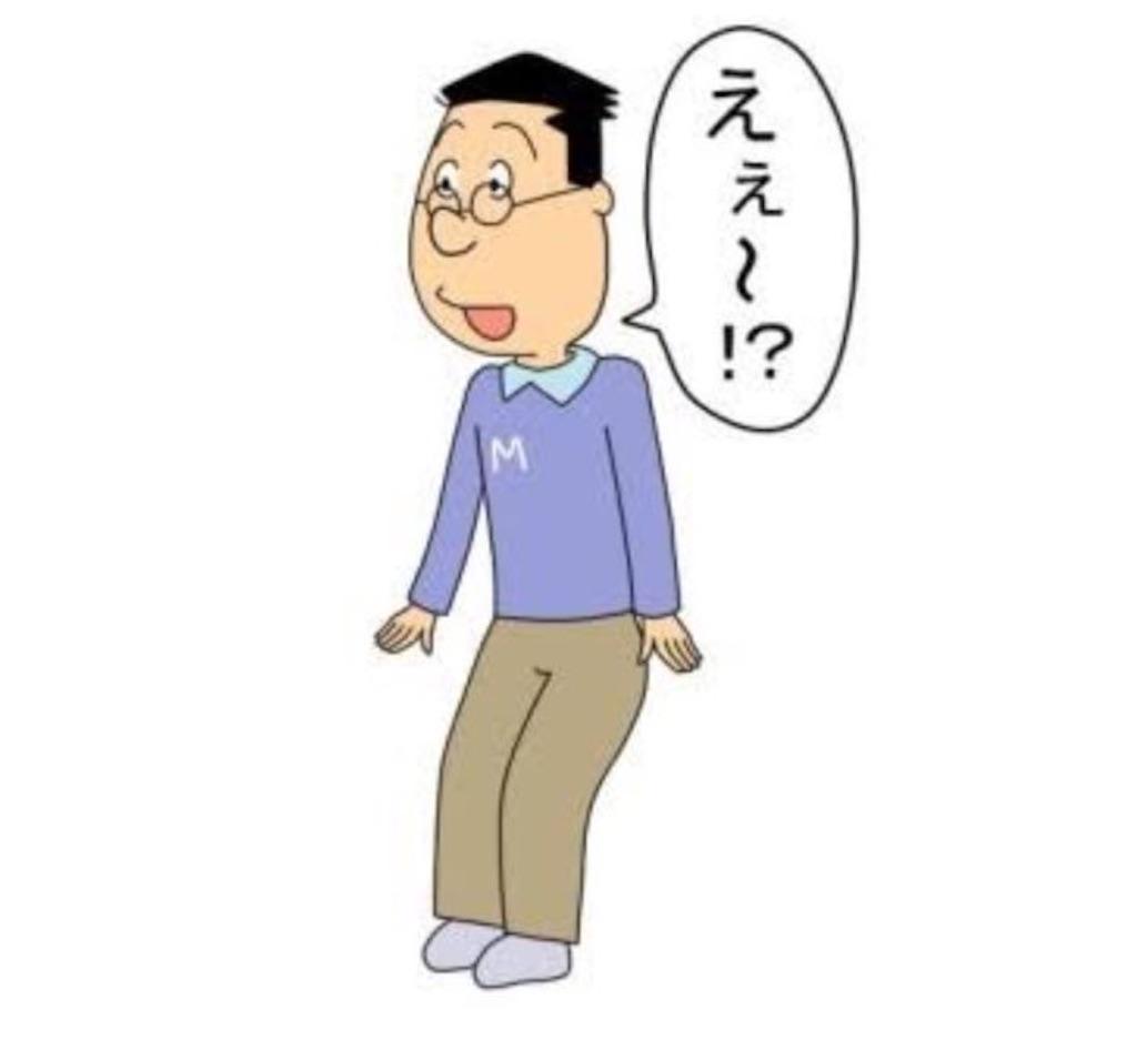 f:id:yuuk08:20161114194417j:image