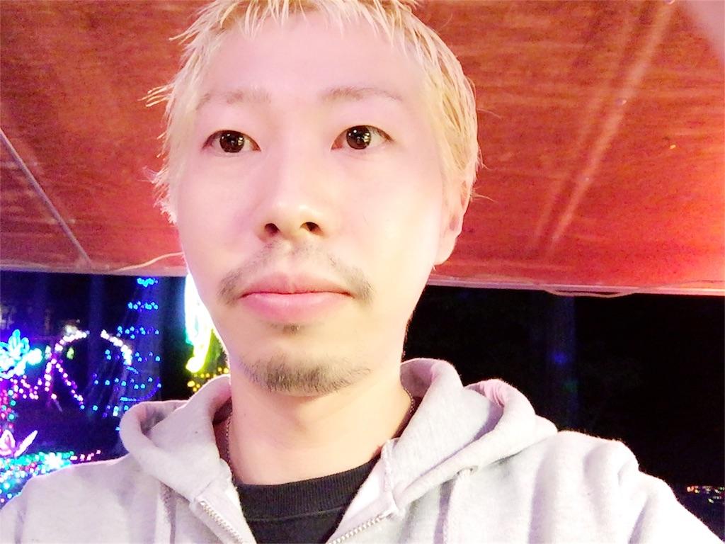 f:id:yuuk08:20161221011429j:image