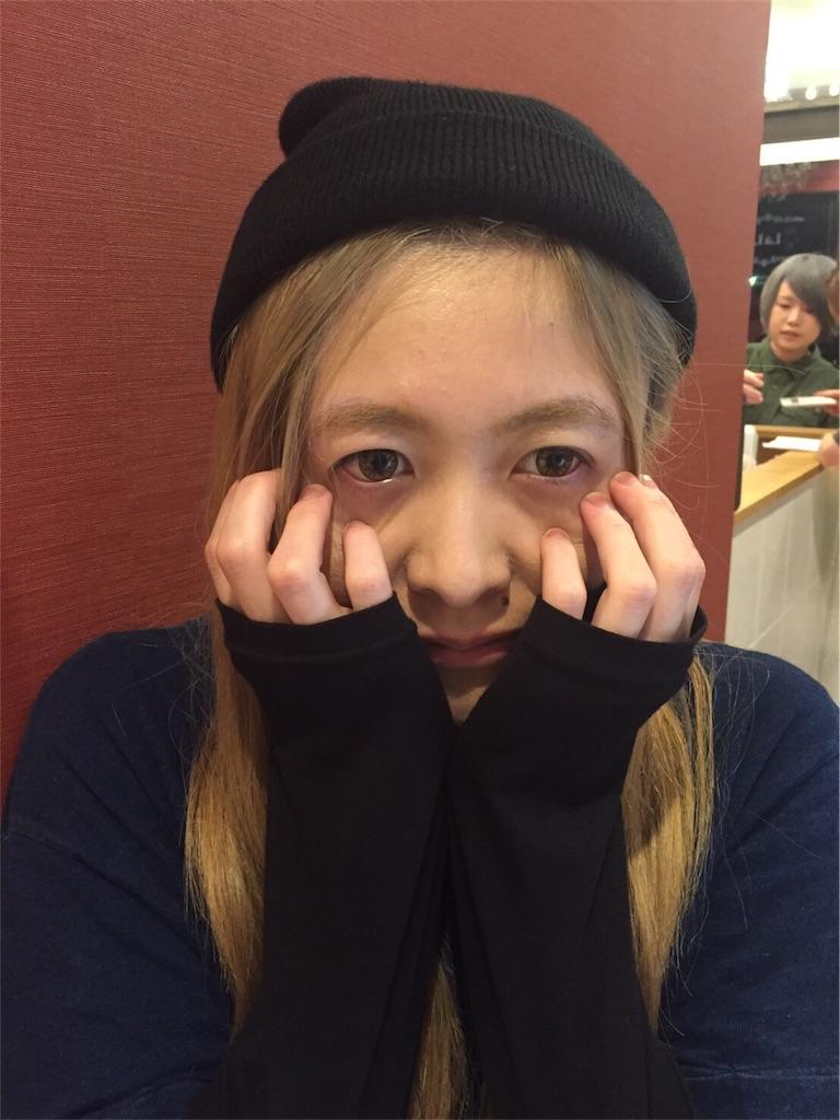 f:id:yuuk08:20161226142736j:image