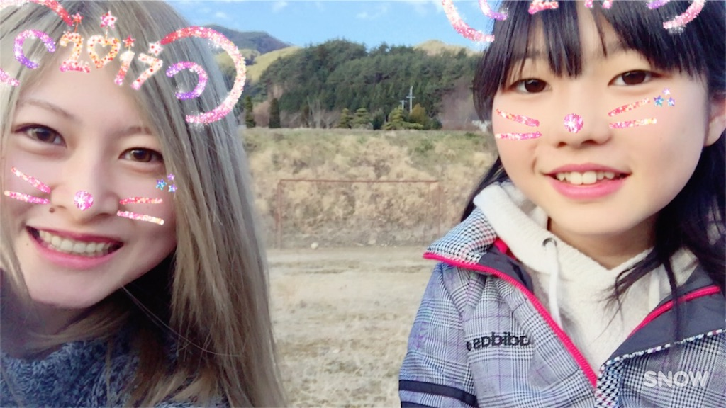 f:id:yuuk08:20170103123510j:image