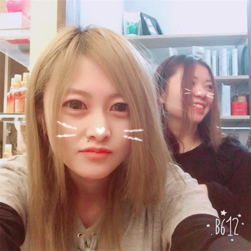 f:id:yuuk08:20170130235811j:image