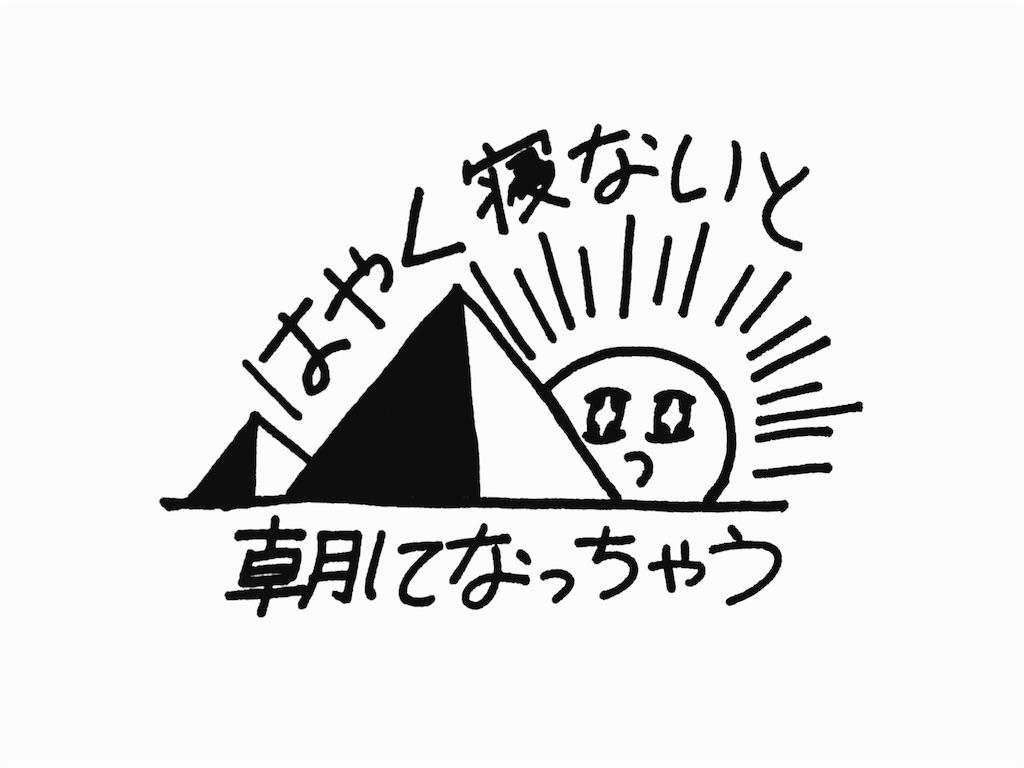 f:id:yuuk08:20170304005601j:image