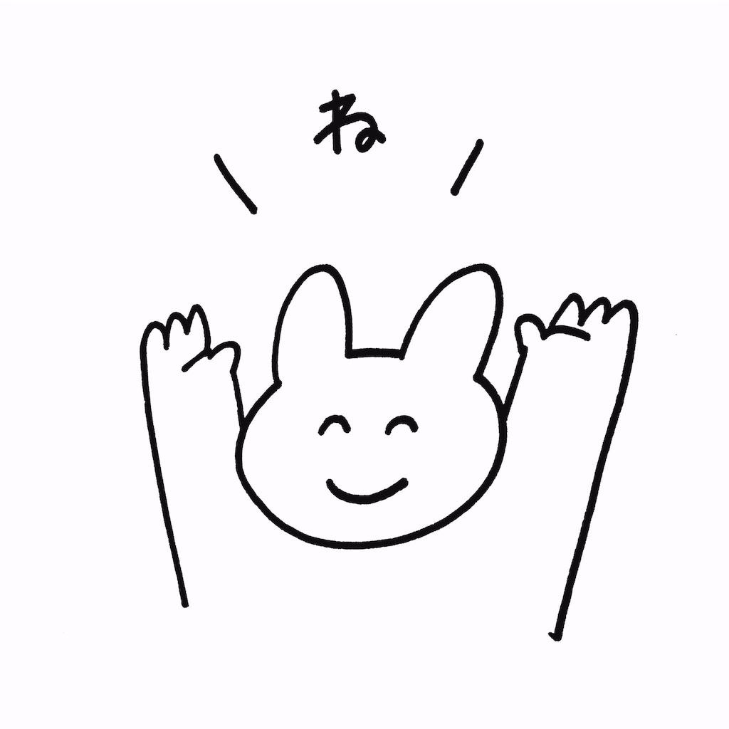 f:id:yuuk08:20170313162134j:image