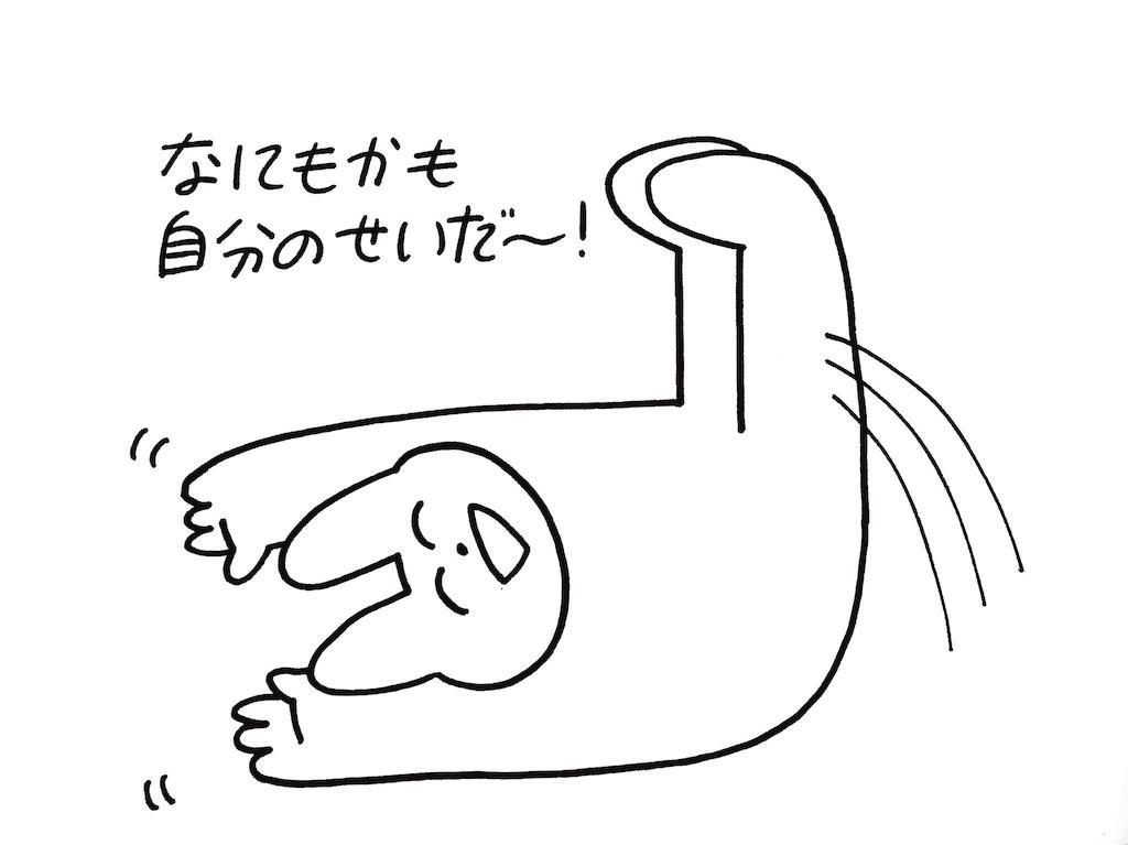f:id:yuuk08:20170318233352j:image