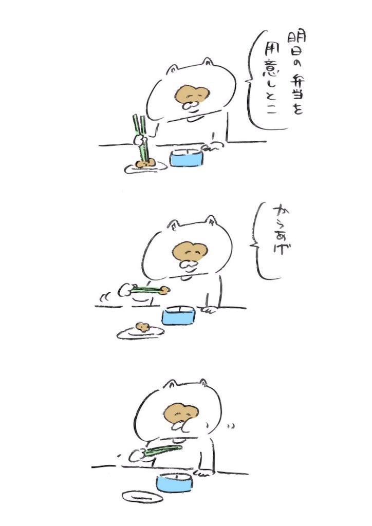 f:id:yuuk08:20170414084733j:image