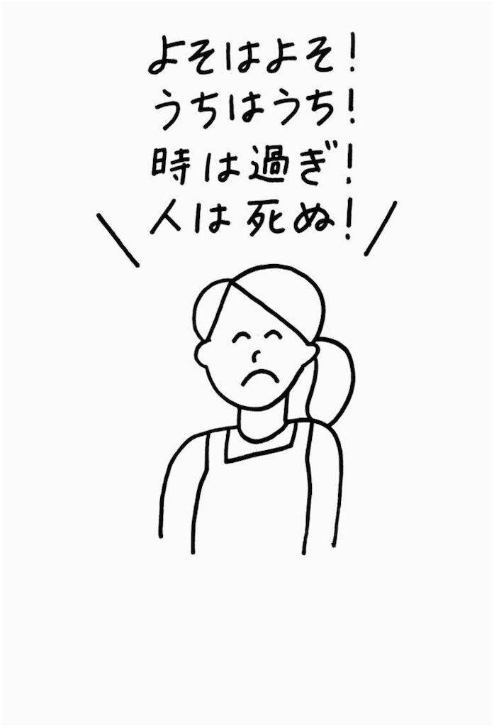 f:id:yuuk08:20170419223540j:image
