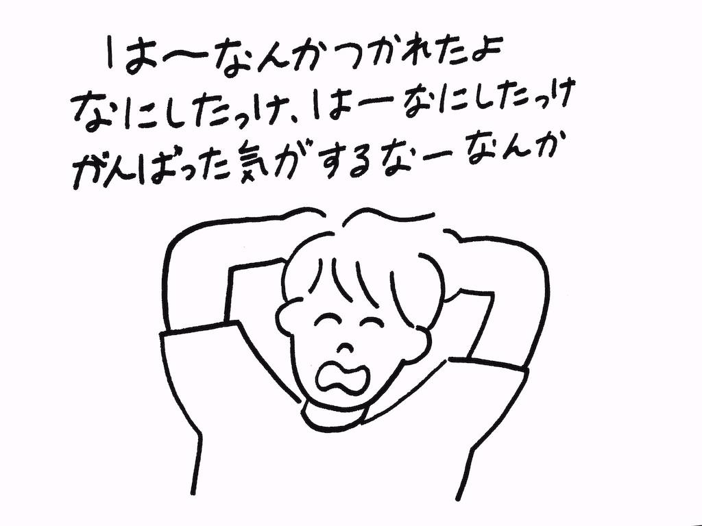 f:id:yuuk08:20170520195848j:image