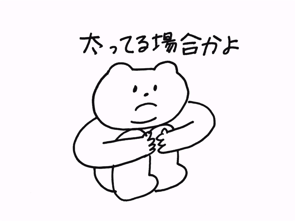 f:id:yuuk08:20170525135751j:image