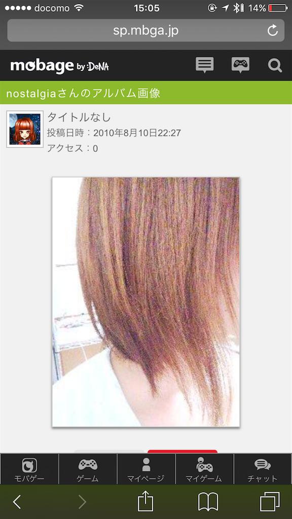 f:id:yuuk1229:20160717200857p:image
