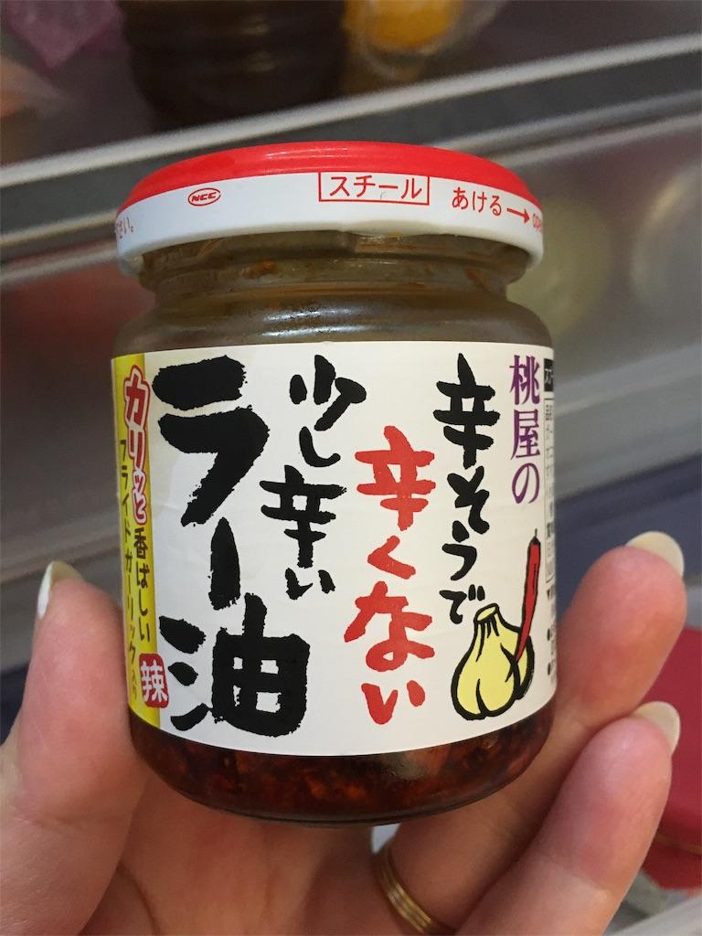 f:id:yuuka-masuda:20191106145813j:image