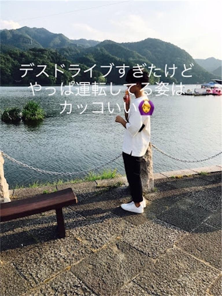 f:id:yuuka1382:20180116203801j:image