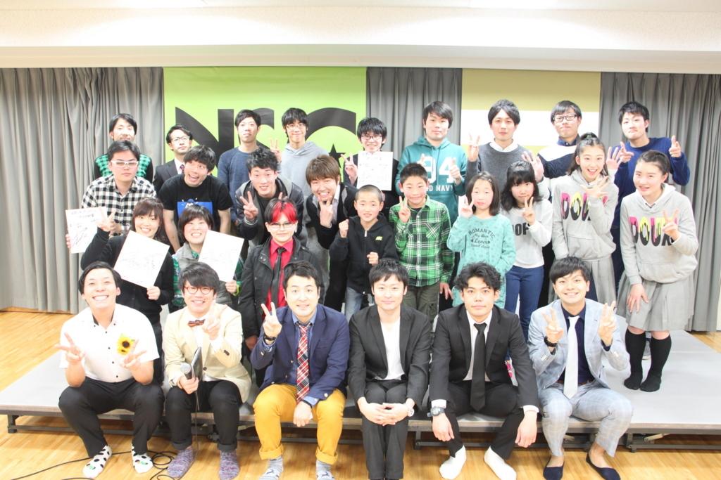 f:id:yuuka5223:20180305211649j:plain