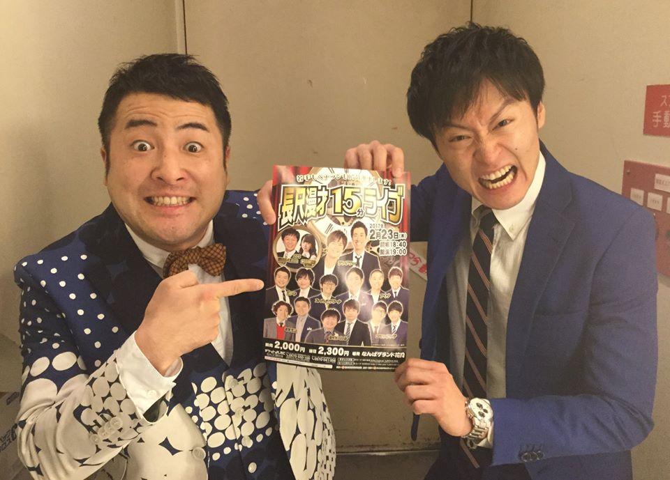 f:id:yuuka5223:20180305211827j:plain