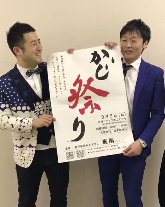f:id:yuuka5223:20180305212022j:plain