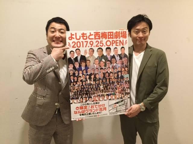 f:id:yuuka5223:20180305212107j:plain