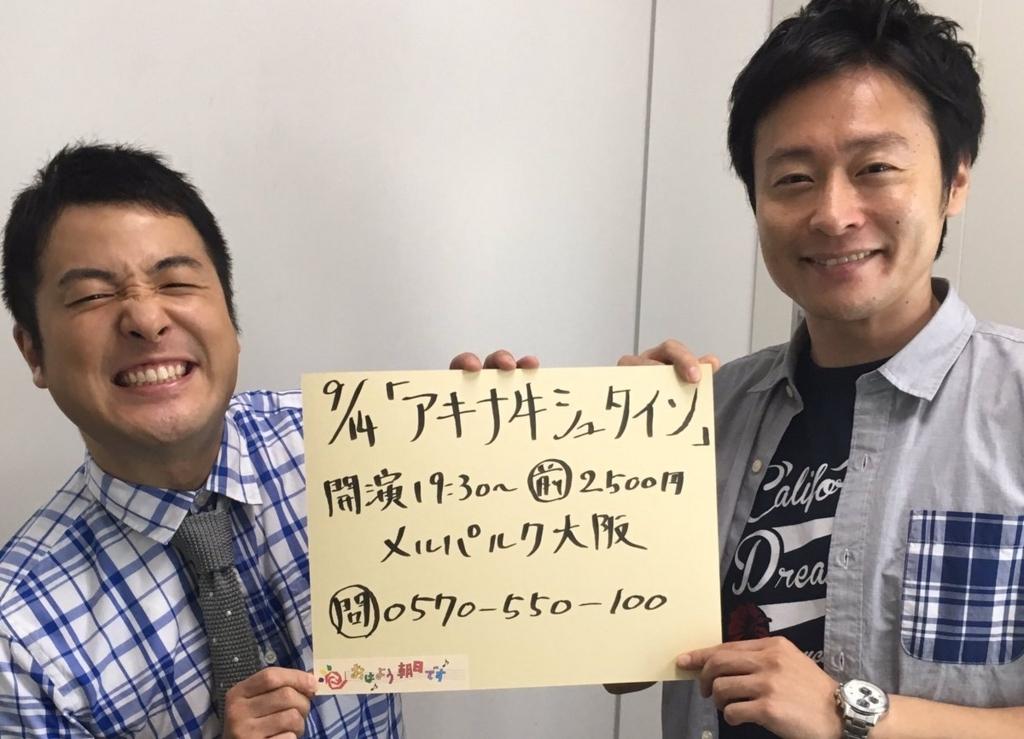 f:id:yuuka5223:20180305212220j:plain