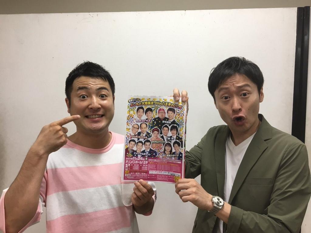 f:id:yuuka5223:20180305212331j:plain