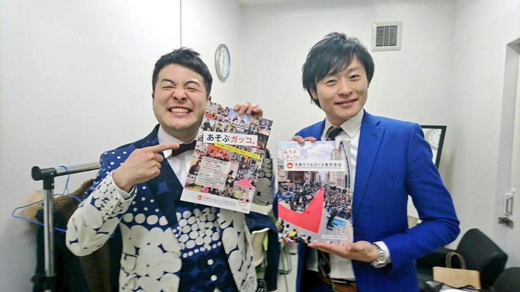 f:id:yuuka5223:20180305212508j:plain