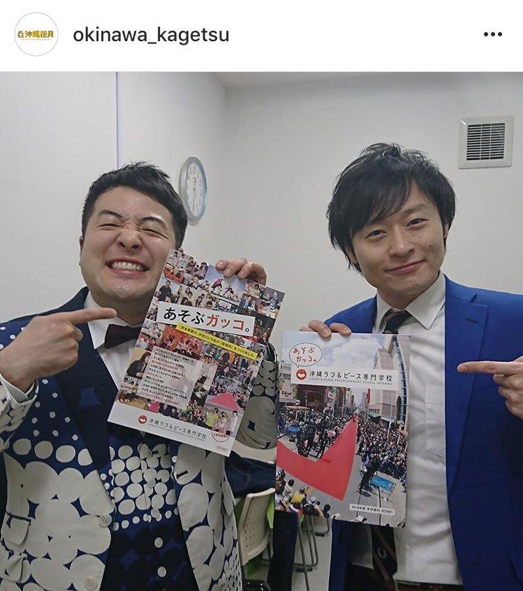 f:id:yuuka5223:20180305212619j:plain