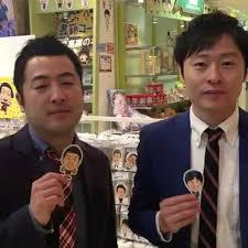 f:id:yuuka5223:20180305212722j:plain