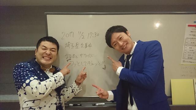 f:id:yuuka5223:20180305212827j:plain