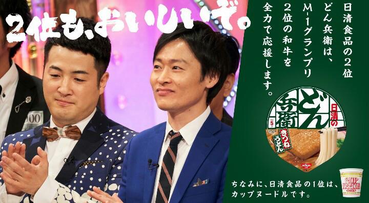 f:id:yuuka5223:20180317193342j:plain