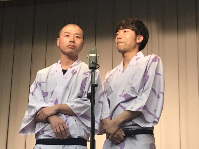 f:id:yuuka5223:20180324001202j:plain