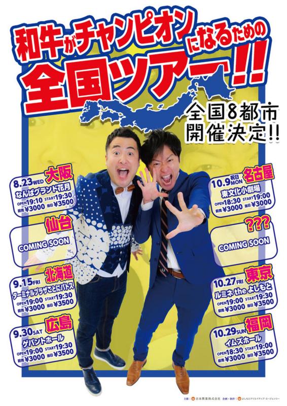 f:id:yuuka5223:20180324002729j:plain