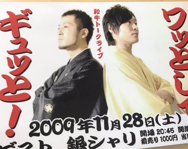 f:id:yuuka5223:20180324002733j:plain