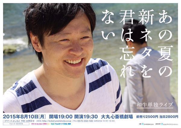 f:id:yuuka5223:20180324002734j:plain