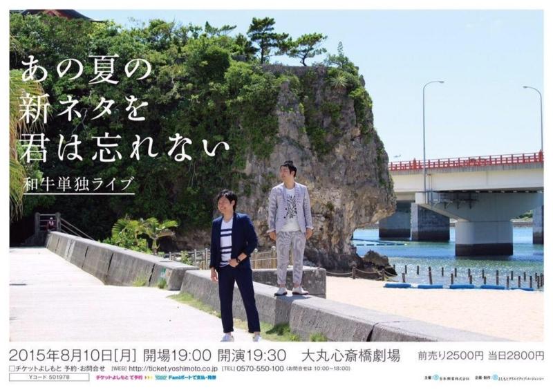 f:id:yuuka5223:20180324002736j:plain