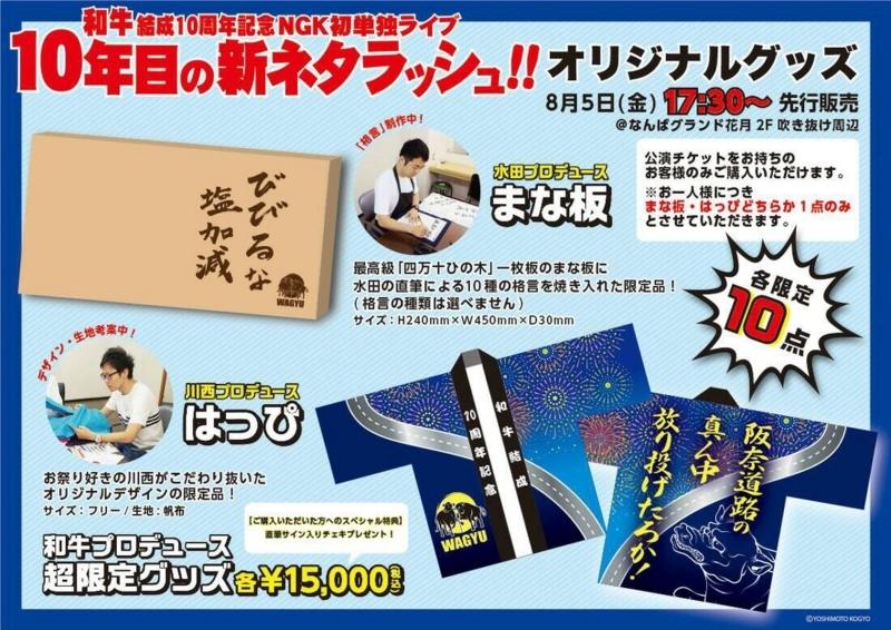 f:id:yuuka5223:20180324002737j:plain