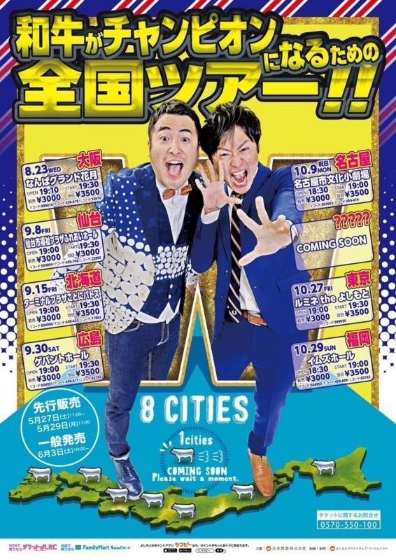 f:id:yuuka5223:20180324002740j:plain